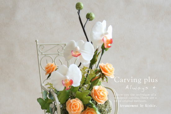 胡蝶蘭のアレンジ