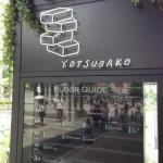 作品展の様子@yotubako