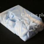 「青ざらし」石鹸、発見