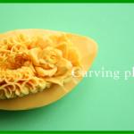 最後のマンゴー石鹸