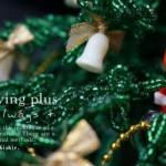 クリスマスツリーのオーナメントの作り方 その2