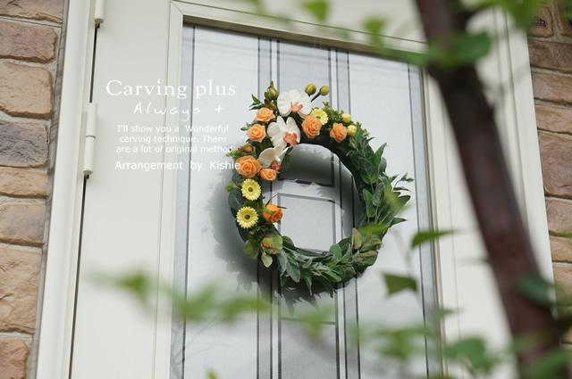 カービングアレンジ、胡蝶蘭のリース