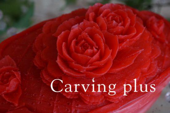 ソープカービング薔薇