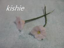 カービング☆☆ 生活に彩りを-小花