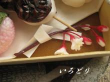 カービング☆☆ 生活に彩りを-お花見団子、桜